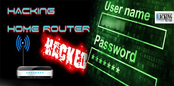 هک کردن روترها قانونی اعلام شد