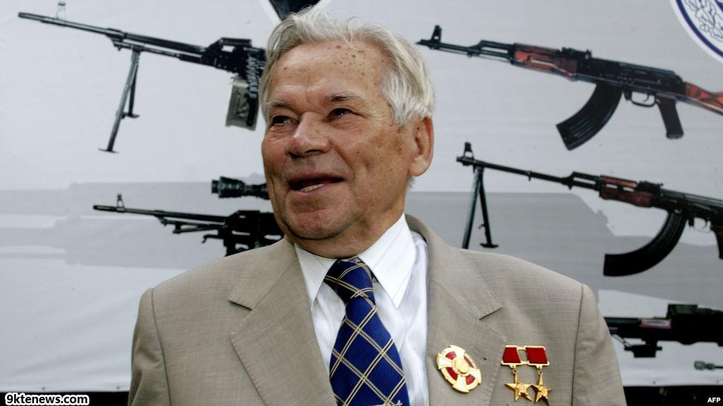 تاریخچه کامل اسلحه کلاشین کف