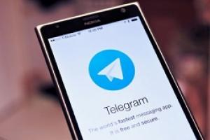 پلیس فتا: تبلیغ هک تلگرام جرم است