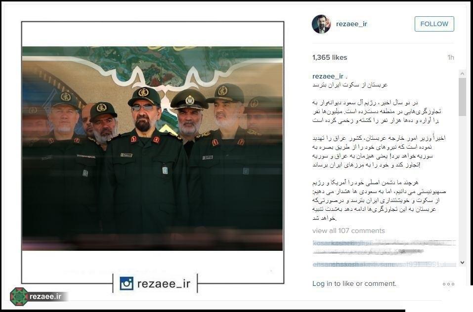 عربستان از سکوت ایران بترسد!